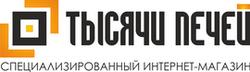 """интернет-магазин печей и отопительной техники """"Тысячи Печей"""""""